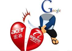 抛开华为Mate7荣耀气焰 揭秘阿里魅族掐架真相MX4 Pro会用何系统?