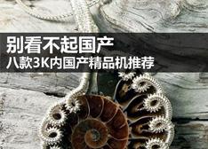 iPhone6本月17日大陆发售 华为Mate7领衔捍卫国产机尊严