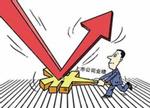 """【大盘点】""""十家""""LED上市企业前三季度业绩预告"""
