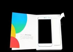魅族MX4 Pro强势还击小米4旗舰 威慑华为Mate7/iPhone6Plus