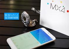 【4G强机遭遇战】小米4/魅族MX4/三星Note4全面混战  华为Mate7缺席