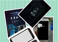 【曝光】魅族MX4 Pro/YunOS新旗舰/Nexus 6/OPPO N3最新消息大比拼