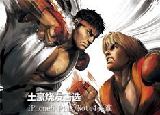 iPhone6 Plus对比三星Note4:土豪的世界魅族MX4 Pro真心不懂!