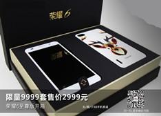 """美爆白色版魅族MX4!""""2999""""荣耀6至尊版开箱图赏"""