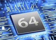 【揭秘】64位处理器的前世今生