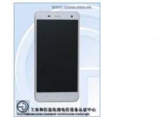 """对准魅族MX4 pro 小米4推出低配版:价格""""1?99""""(附曝光)"""