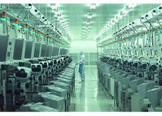 三星电子Q3利润料创近三年最差:半导体营收首超智能机