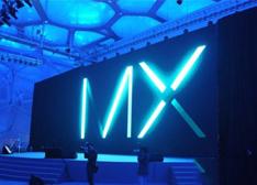 魅族MX4真机试用下篇:价格完爆小米4 性能直追MX4 Pro