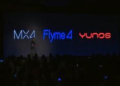 魅族MX4 Pro遭冷落?YunOS全新Flyme4登陆魅族MX4!(视频+图)