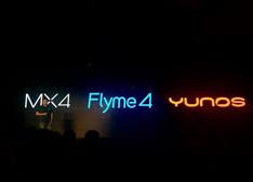 魅族李楠:用户体验至上!YunOS版不止MX4还有MX3