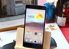 魅族MX4 Pro发布时间曝光 目前最强屏幕手机谁能将其截杀?