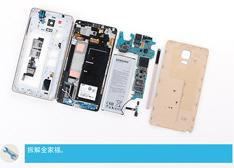 三星Note 4真机拆解:魅族MX4 Pro真的做不到 iPhone 6成跟随者