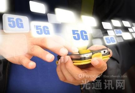 细数我国那些致力于5G研究的企业