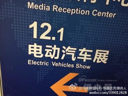 动力电池视角直播广州车展:特斯拉比亚迪等新能源车抢先看