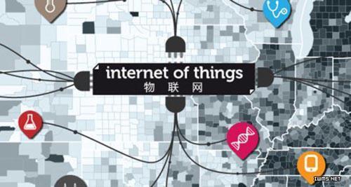 智慧城市--物联网新架构世界