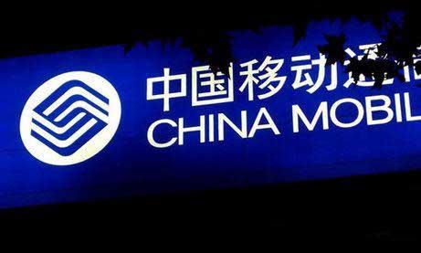 4G时代:中国移动如何自救?