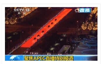 """超强光学设计 半米高LED灯实现APEC车队""""灯光红毯"""""""