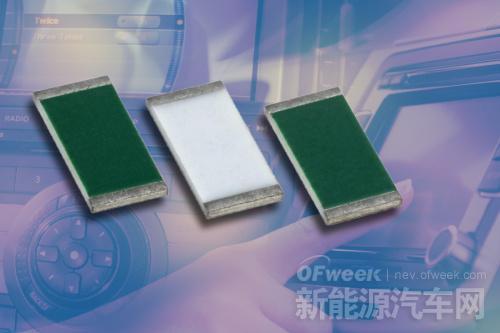 Vishay扩展其通过AEC-Q200认证的PAT车用薄膜片式电阻产品系列