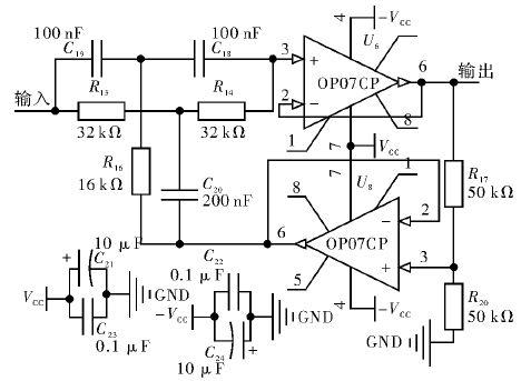 双t陷波电路是典型的带阻电路