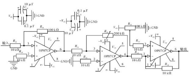 主放大以及电平抬升电路电路
