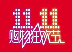 """MX4 Pro等不了了!小米/魅族/华为荣耀""""双11""""血战 谁与争锋?"""