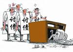 """凤光传奇老板""""跑路""""真相大调查:炒作忽悠供应商难成大事"""