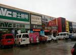 调研LED大市场:榆林地区六县城LED照明商家生存实录