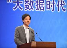 雷军:小米中国市场份额第一 全球第三