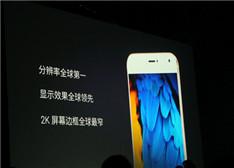 魅族MX4Pro 2K+正面按压式指纹识别 高级配置三夺全球第一