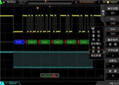 泰克推出首款面向MIPI M-PHY检测及最低噪声的解决方案