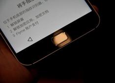 魅族MX4 Pro指纹识别有啥神奇?黄章教你玩转魅族Home键