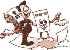 海外专利申请全国十强:华为榜首 比亚迪中芯国际上榜
