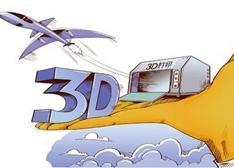 未来5-10年全球3D打印市场将保持快速增长势头
