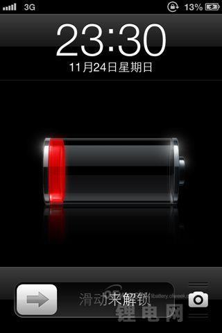 【揭秘】为何手机电池总不够用?