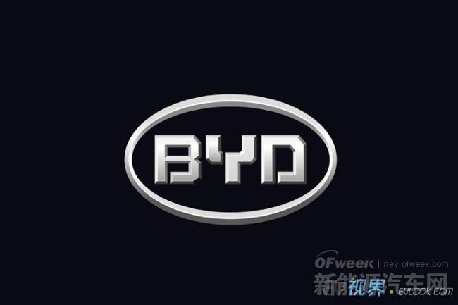 比亚迪新能源特种车项目明年开工 年产值50亿元