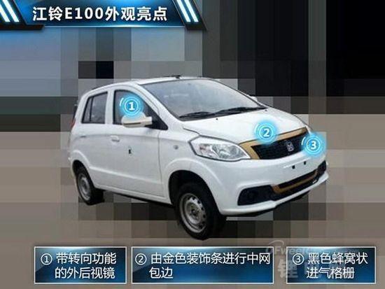【曝光】江铃E100电动车配锂离子电池组
