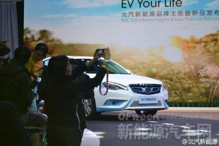 北汽EV200上市发布会现场直播
