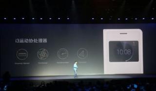 荣耀6Plus发布会现场直播:大电池续航提升