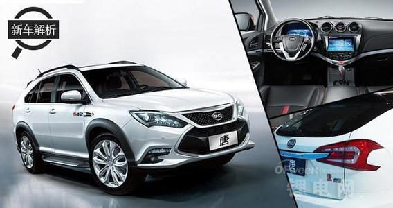 第三批免购置税新能源车型目录将出炉:比亚迪唐/江淮iEV5将入选
