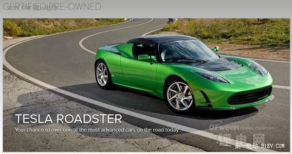 续航640公里 特斯拉Roadster升级信息即将发布