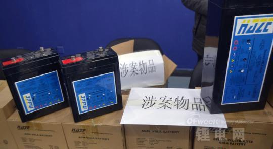 20余省市警方联合破获特大假冒名牌蓄电池案
