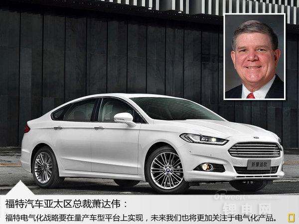 特斯拉/丰田/宝马/大众之后 福特1300万押注汽车电池