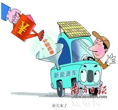 深圳新能源汽车全产业链实力过硬迸发创新活力