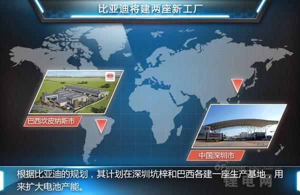 比亚迪深圳电池厂落成 年产10Gwh动力电池