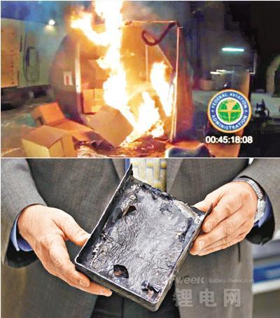 客机运大量锂电池将增爆炸风险