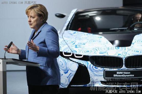 为完成推广100万台电动车目标 德国将加大补贴