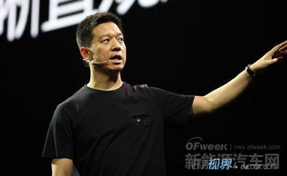乐视see计划:贾跃亭要自主研发智能电动汽车