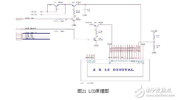 采用fpga语音识别系统电路设计