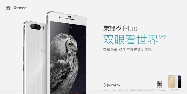 荣耀6 Plus相机在线翻译使用技巧教程 步骤详解!