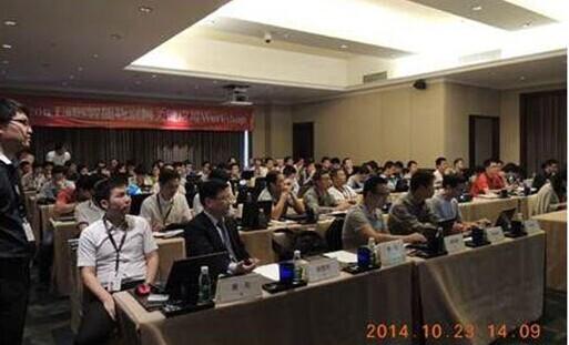 物联网关键应用Workshop:用新一代技术和工具 掘金IOT万亿商机